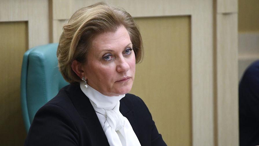 Попова рассказала, когда в России могут отменить коронавирусные ограничения