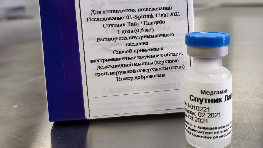 В Москве рассчитывают получить 'Спутник Лайт' для вакцинации иностранцев в конце недели