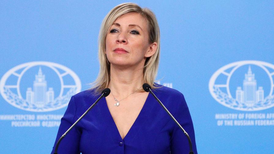 Захарова: Россия ответит в случае введения Британией санкций против 'Северного потока - 2'