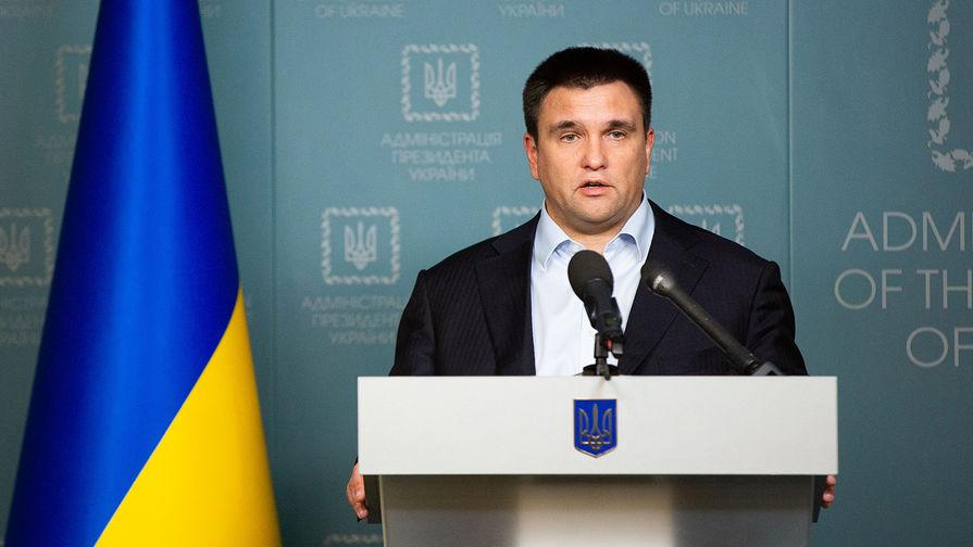 Климкин раскритиковал украинцев за нежелание вступать в НАТО
