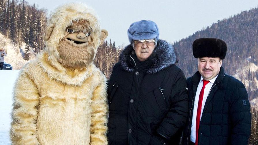 Тулеев заставлял российских чиновников изображать йети ради туристов