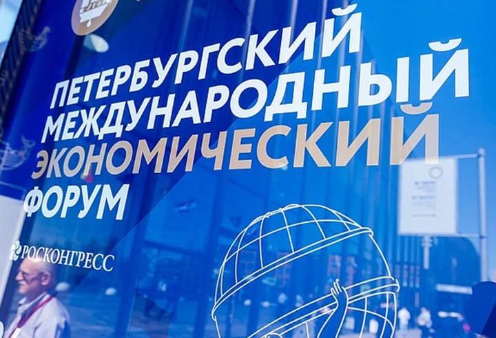 'Роснефть' заключила на ПМЭФ 73 контракта на 616,5 млрд рублей