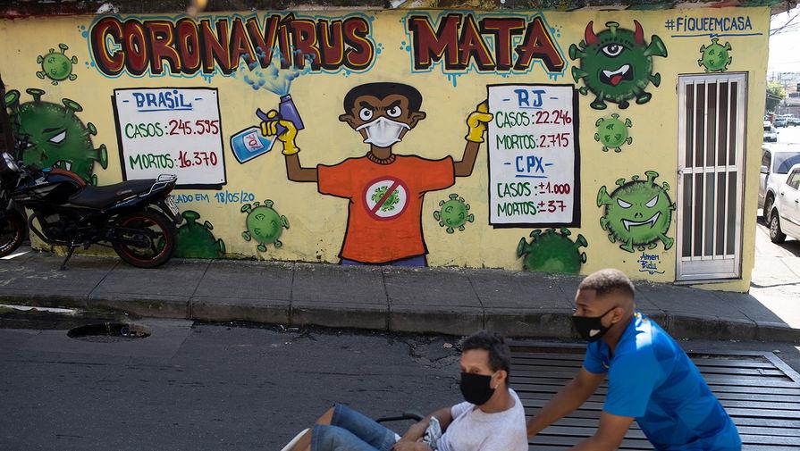 Бразилии предрекли коллапс системы здравоохранения из-за коронавируса
