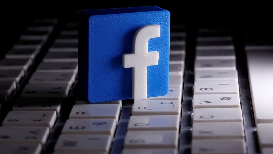 Facebook заблокировал статьи нескольких СМИ со ссылкой на материалы ФСБ