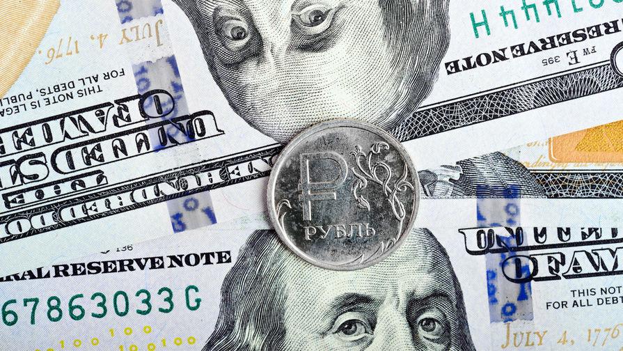Эксперт оценил слова Лаврова об уходе России от доллара