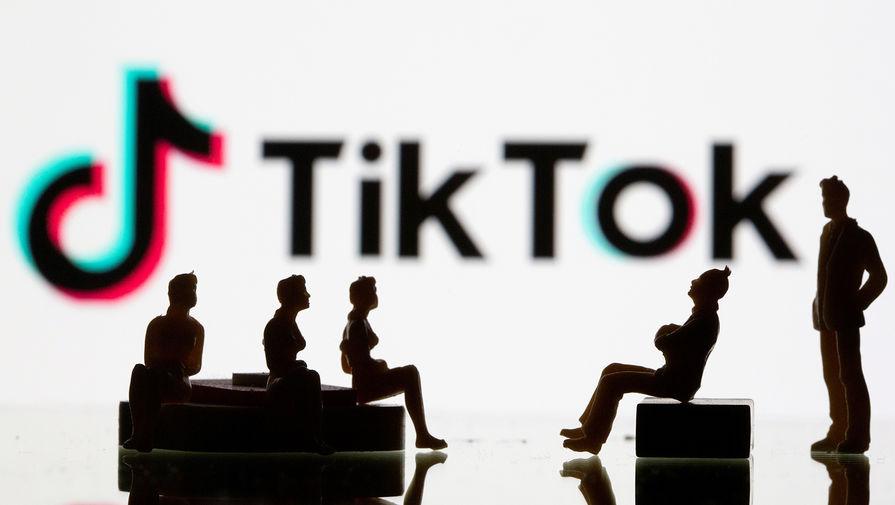 Генпрокурора проверит TikTok-дома