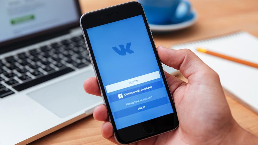 'ВКонтакте' могут оштрафовать за видео с призывами идти на митинги