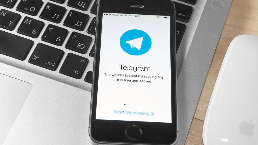 Россиян предупредили о новой схеме мошенничества в Telegram