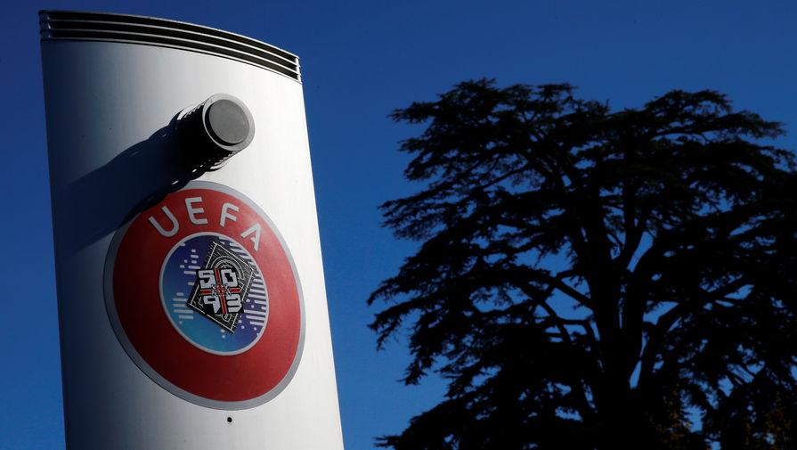 В УЕФА подтвердили, что 'Реал', 'Барселону' и 'Ювентус' могут исключить из еврокубков