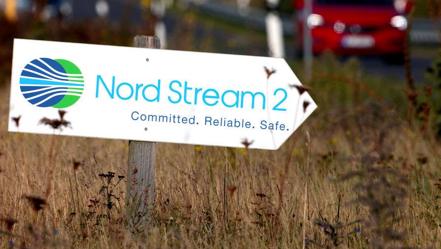 В Госдепе США не исключили введение дальнейших мер против 'Северного потока — 2'