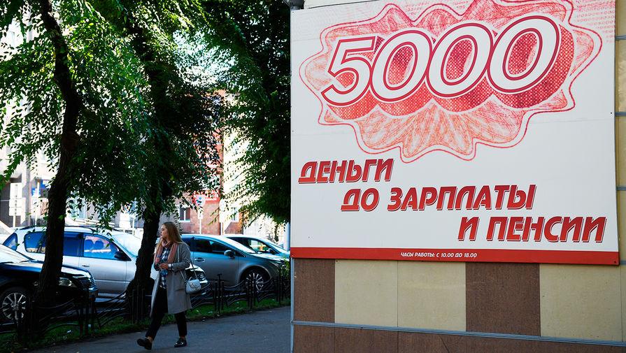 В марте 2021 года россияне взяли рекордные 2,35 млн микрозаймов