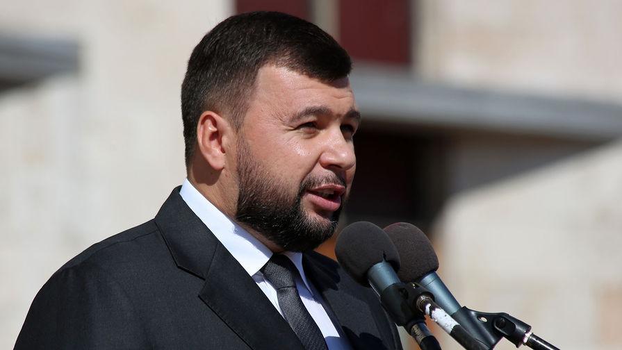 Пушилин отреагировал на заявление Зеленского об изменении минского формата