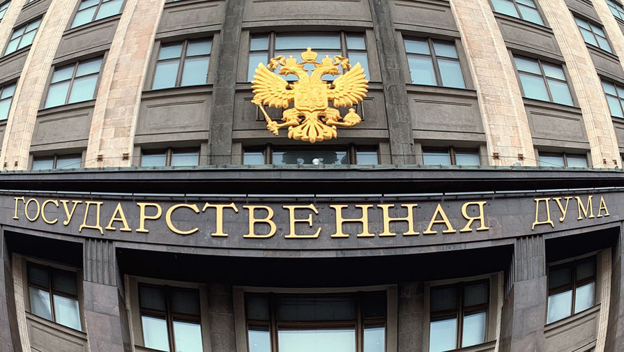 Почти 1 млрд рублей перевели на счета НКО-иноагентов в РФ из стран Запада