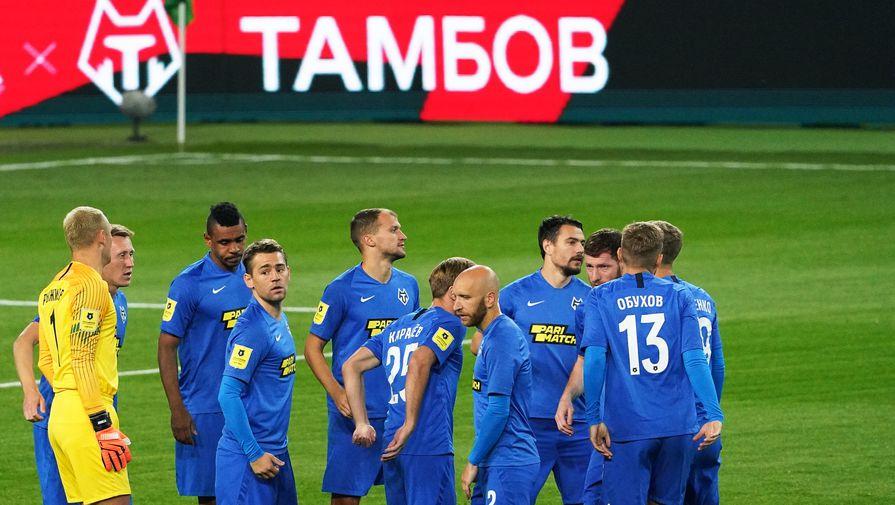 Стали известны имена подозреваемых в ставках игроков 'Тамбова'
