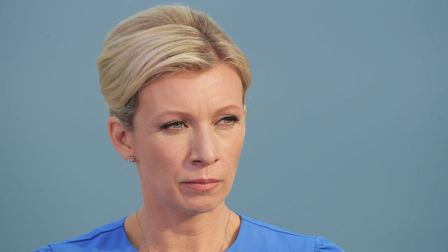 Захарова назвала очертания Крыма на форме команды Украины отчаянной акцией