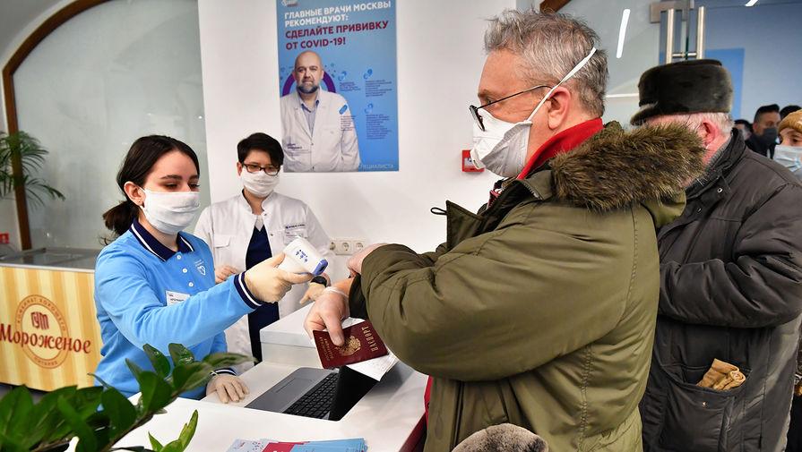 Впервые с начала октября в России выявили менее 10 тысяч случаев COVID-19
