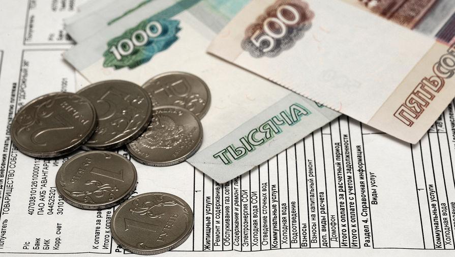 В ВТБ рассказали о новой схеме мошенничества с 'долгами' за ЖКХ