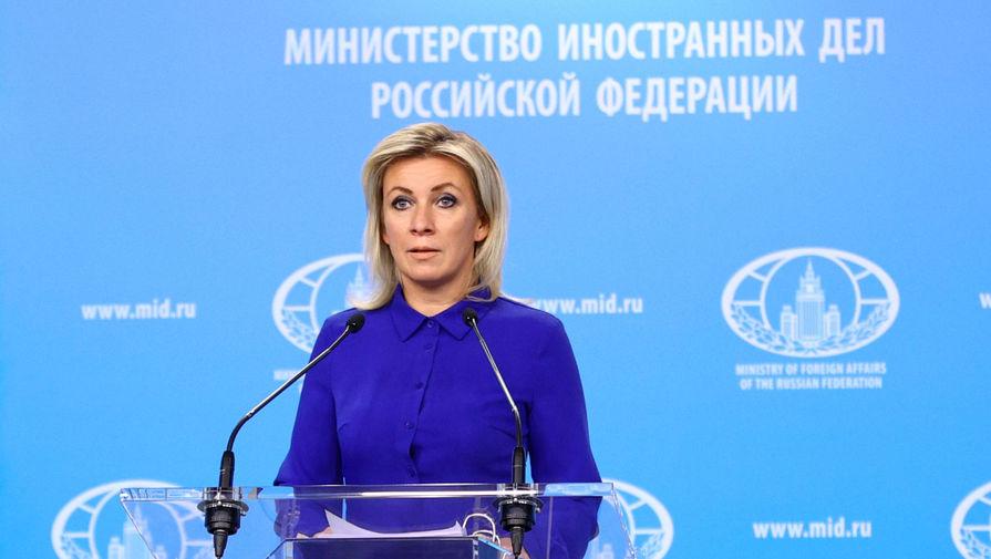 Захарова ответила на предложение экс-посла Украины разорвать дипотношения с Москвой