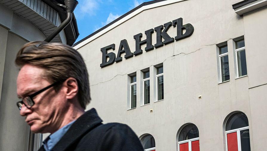 РБК: банки России показали рекордный рост активов