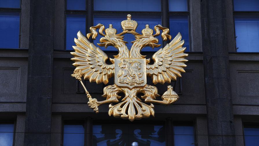 В ГД предлагают ввести запрет на второе гражданство помощников депутатов
