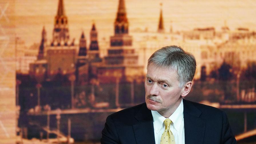 Песков назвал 'весьма пугающей' ситуацию на линии соприкосновения в Донбассе