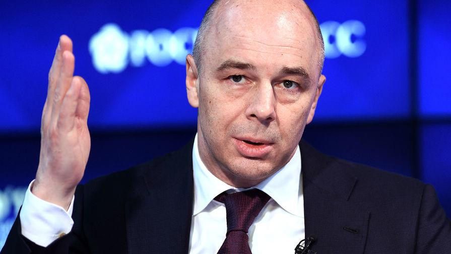 Силуанов заявил о постепенном снижении безработицы в России