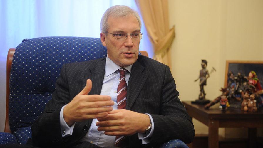 МИД заявил, что отношения России с Евросоюзом оказались на 'нулевой точке'