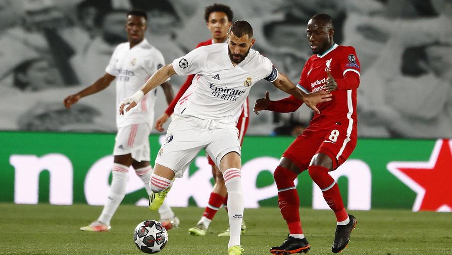 Два игрока 'Ливерпуля' подверглись расистским оскорблениям после игры с 'Реалом'