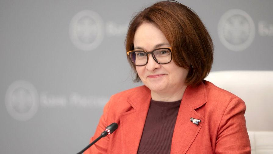 Набиуллина заявила, что разгон инфляции в России помешает экономическому росту