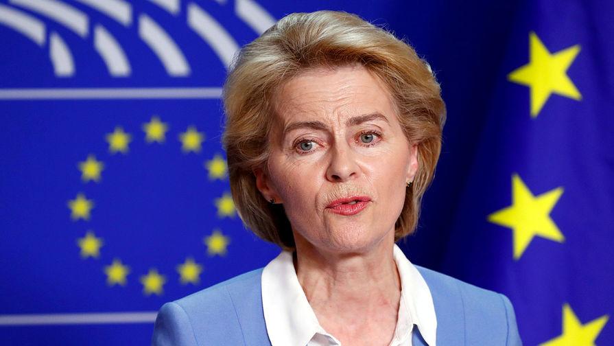 Глава Еврокомиссии рассказала о ходе вакцинации в ЕС
