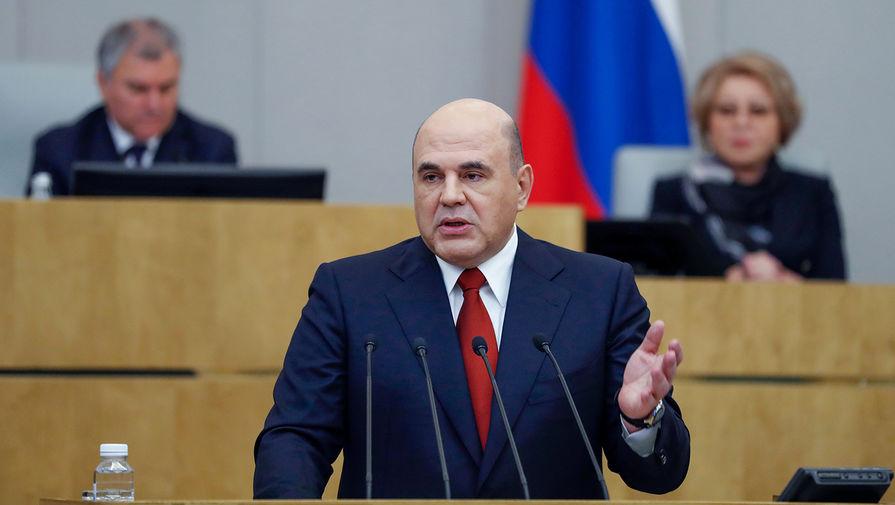 Мишустин: ТЭК, металлургия и банки стали лидерами по выводу капитала из России