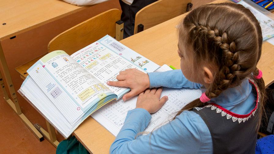 Итоговое сочинение в российских школах перенесли на другую дату