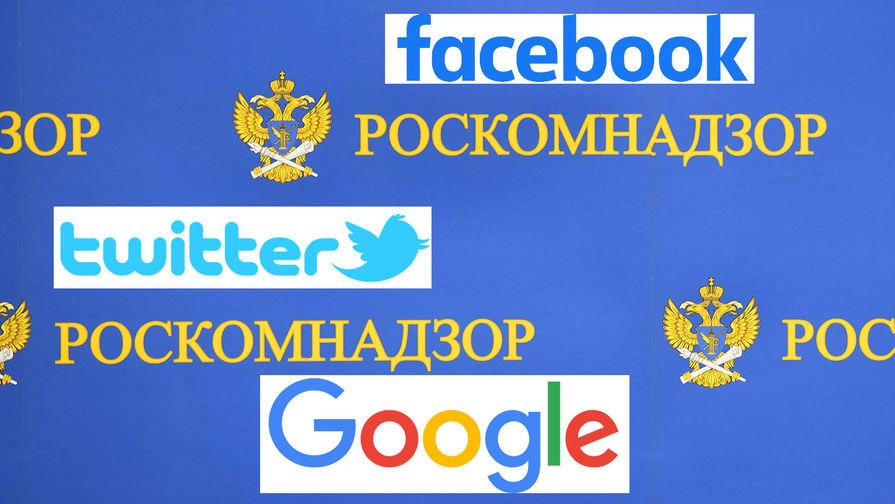 Facebook, Twitter и другие соцсети обязали локализовать базы данных россиян