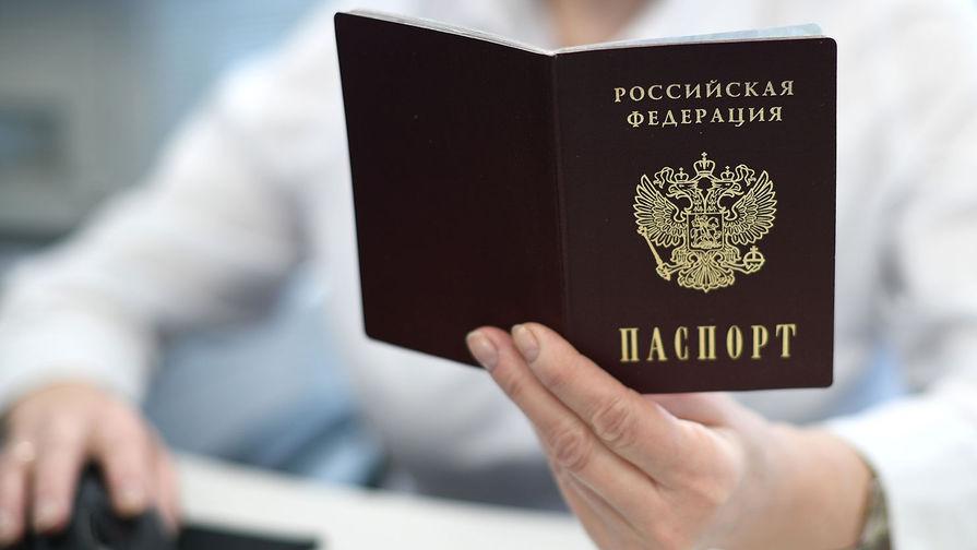 В МВД рассказали, в каких случая можно лишиться российского гражданства