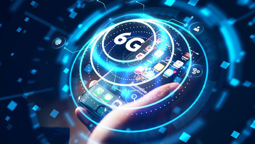 Эксперты ожидают появления 6G в России в 2035 году