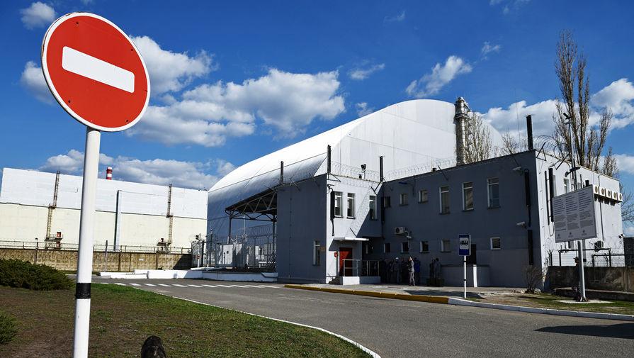 На Чернобыльской АЭС ответили на сообщения о новых ядерных реакциях