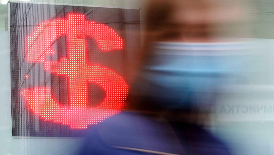Доллар превысил 76 рублей впервые с начала февраля