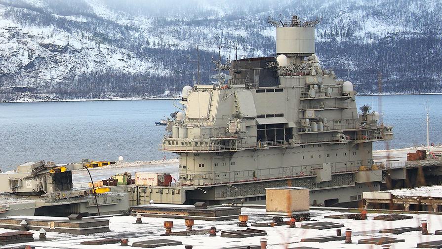 Гендиректора завода задержали за хищение при ремонте крейсера 'Адмирал Кузнецов'