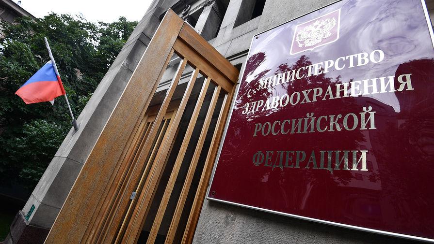 В России разрешены исследования первого биомедицинского клеточного продукта