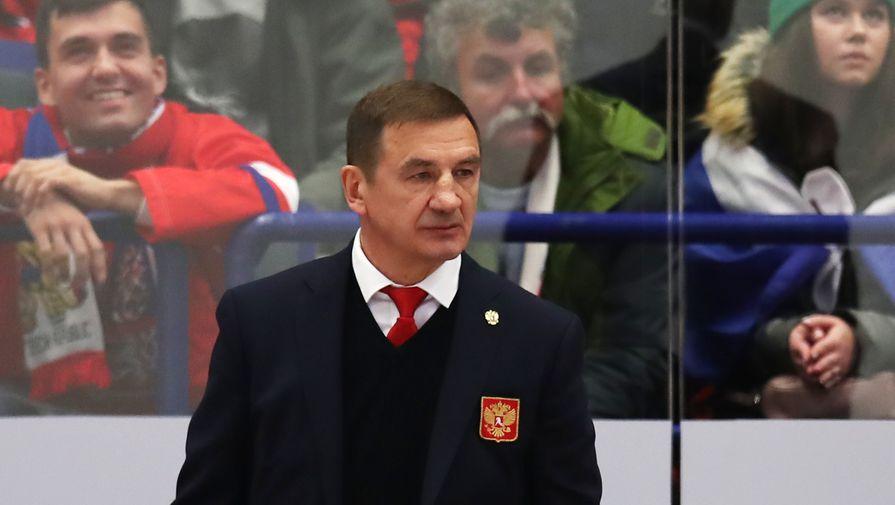 Брагин ответил, готов ли тренировать сборную России на Играх-2022
