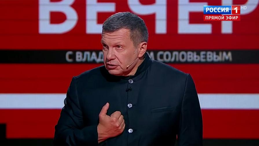 Телеведущий Соловьев заявил, что Бузова должна вымаливать прощение у российского народа