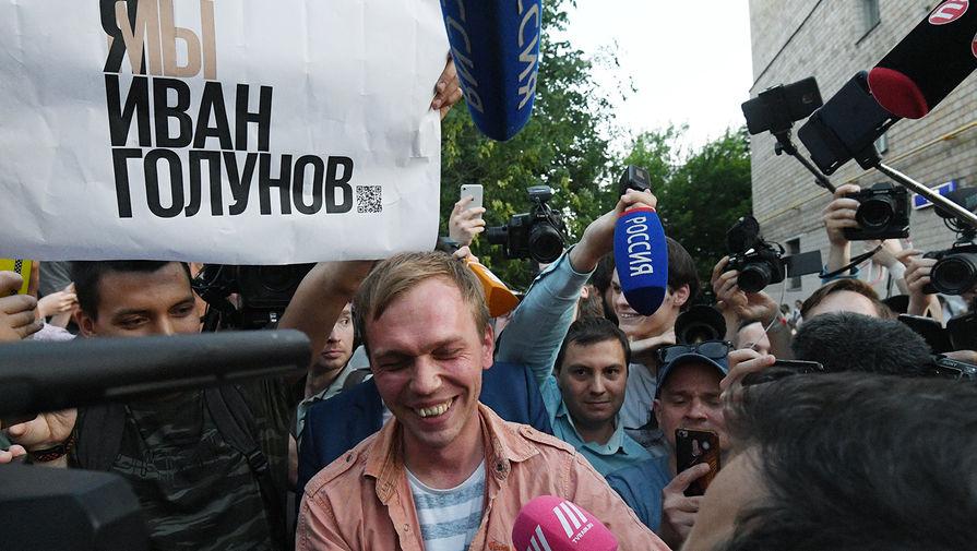 Голунов прокомментировал приговор полицейским, подбросивших ему наркотики