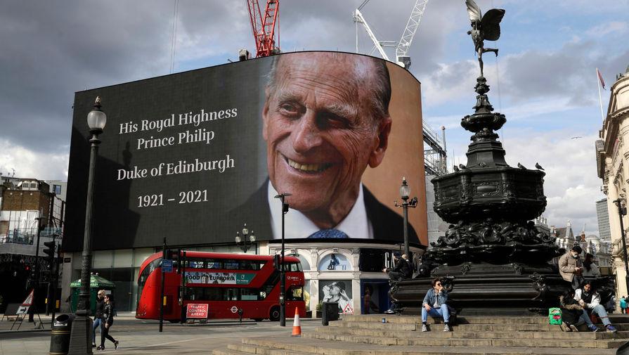 Telegraph: памятник принцу Филиппу установят в центре Лондона