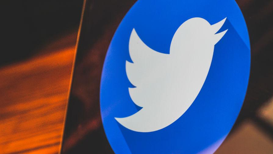 Twitter пожаловался на решение суда о штрафе за отказ удалить запрещенную информацию