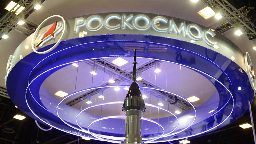 'Роскосмос' пригласил Маска и Безоса на форум GLEX