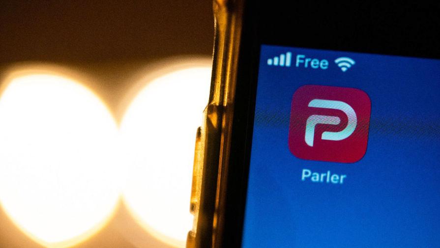 Российская компания опровергла предоставление хостинга сервису Parler