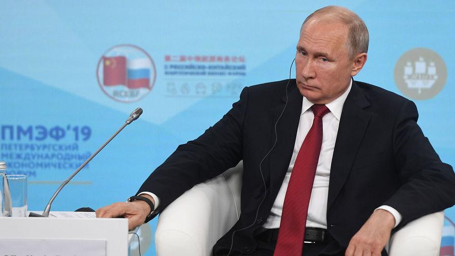 Путин очно выступит на ПМЭФ