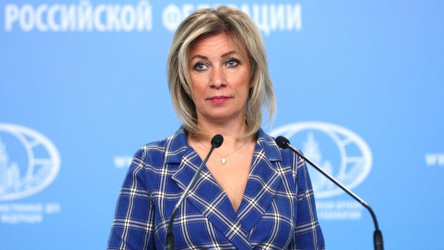 МИД прокомментировал заявления Праги о Петрове и Боширове