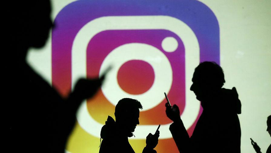 Instagram анонсировал новые меры по защите несовершеннолетних