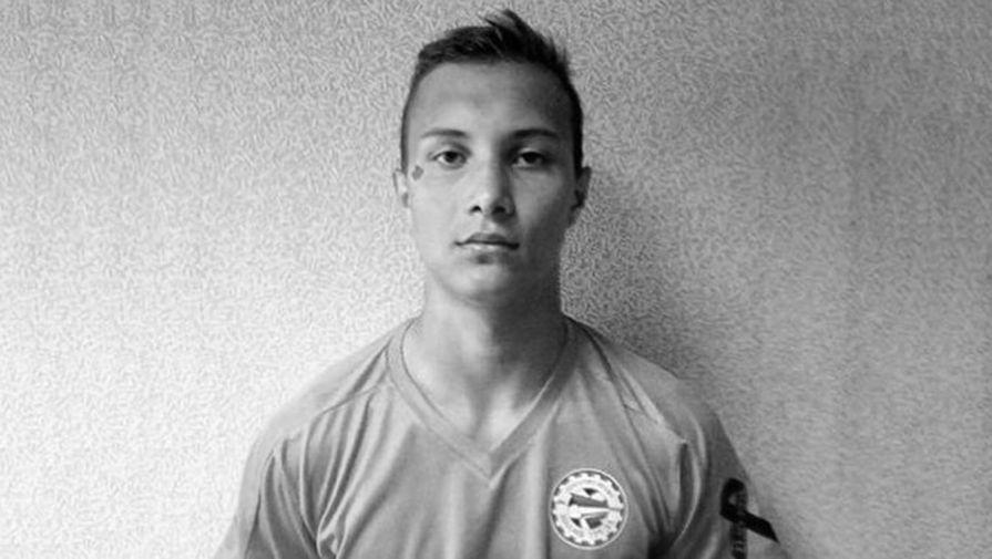 Детский врач прокомментировал смерть игрока 'Знамени Труда'